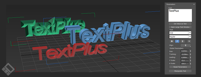 10-3ds-max-2017-text-plus